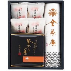 内祝い 内祝 お返し ギフト 日本茶 煎茶 緑茶 セット 詰め合わせ 詰合せ 古都金沢料亭旅館 金茶寮 味と薫りの御詰め合わせ