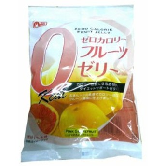 ASフーズ ゼロカロリーフルーツゼリー ピンクグレープフルーツ 7個×20袋