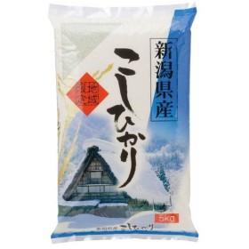 内祝い 内祝 お返し ギフト コシヒカリ 米 お米 新潟県産 コシヒカリ 5kg