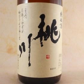 お歳暮 ギフト 日本酒 桃川 純米酒 1800ml 青森県 桃川