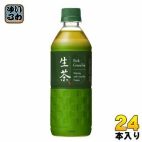 キリン 生茶 555mlペット(VD用) 24本入