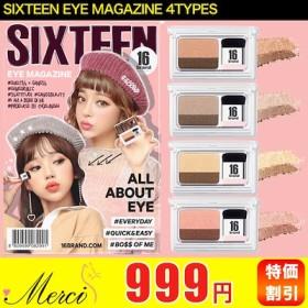 ゆうパケット 【16Brand/16ブランド】 EYE MAGAZINE 5TYPES / 最新の人気商品入荷 / SNSでうわさが立った新商品 ️