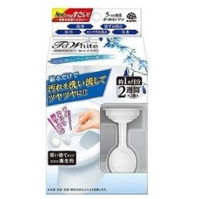 アース製薬 ToWhiteトワイト 固形クリーナー貼るタイプ シャボンフィズの香り トワイトハルジャボンF(2コ