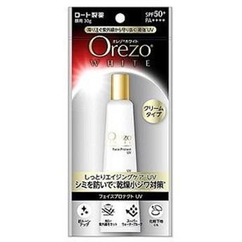 ロート製薬 Orezo オレゾ ホワイト フェイスプロテクトUV SPF50+ PA++++ (30g) 顔用 日やけ止め