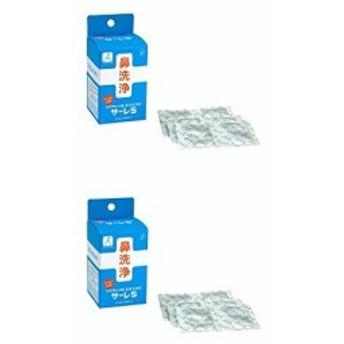 【セット品】サーレS(ハナクリーンS用洗浄剤) 1.5g×50包(50回分)×2セット