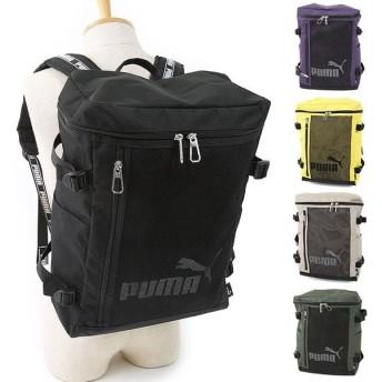 プーマ PUMA VOGELシリーズ BOX型ディパック メンズ・レディース バックパック リュックサック カバン J20052 SS19