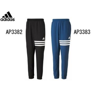 アディダス adidas メンズ 24/7ライトクロス パンツ スポーツ トレーニング ロングパンツ
