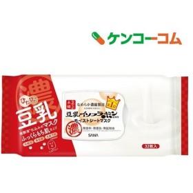 サナ なめらか本舗 モイストシートマスク N ( 32枚入 )/ なめらか本舗
