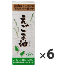 【6点セット】朝日 えごま油 170g  化学溶剤不使用 えごま種子100% (ラッピング不可)(メール便不可)