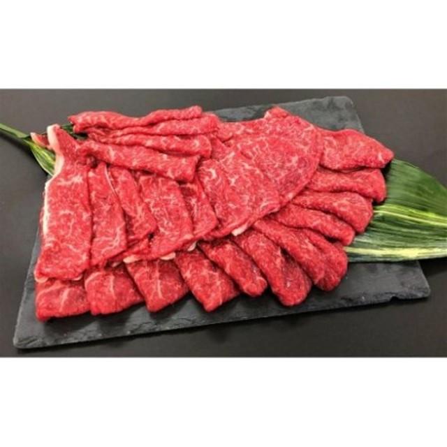 おおいた豊美牛モモスライス(500g)