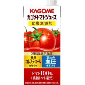 カゴメ トマトジュース 食塩無添加 (1L6本入)