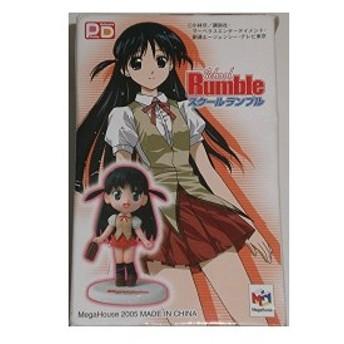 School Rumble スクールランブル Pretty Deformer 一条かれん