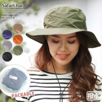 パッカブル 撥水 サファリハット レディース メンズ 男女兼用 帽子 つば広 バケットハット 日焼け防止 紫外線対策 紫外線防止
