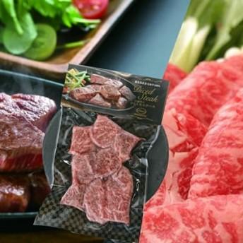 小田畜産「黒毛和牛」の食べきりセット(480g)_48-H04