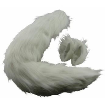 コスプレ きつね 狐の尻尾と耳のセット キツネ しっぽ 75cm 白