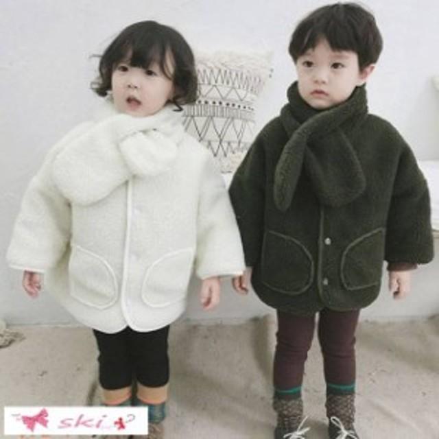 93b6cec00898b1 両面著れるジャケット ボア キッズ 上著 子供用 ムートンコート アウター 長袖 子供服