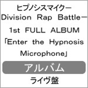 [枚数限定][限定盤]ヒプノシスマイク-Division Rap Battle- 1st FULL ALBUM「Enter the Hypnosis Microphon...[CD+Blu-ray]【返品種別A】