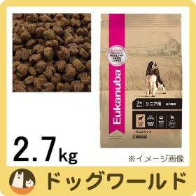 ユーカヌバ シニア ラム&ライス 全犬種用 7歳以上 2.7kg