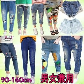春夏の新品入荷/ 韓国子供服/ 子供用デニムパンツ 男女兼用/子供用のジーンズ/すきにーパンツ・ズボン/ デニムショートパンツ/ キッズ服 90-160cm