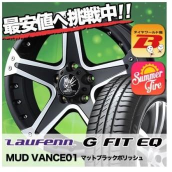 215/65R16 98H ハンコック ラウフェン Gフィット EQ LK41 MUD VANCE01 サマータイヤホイール4本セット