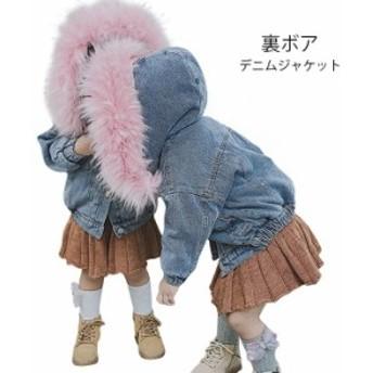 裏ボアジャケット子供服デニムジャケットファー付きフェイクファーGジャン女の子女児デニムフード付き長袖ジャケットコートアウターMS
