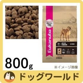 ユーカヌバ ウェイトコントロール ラム&ライス 成犬用 体重管理 全犬種用 1歳以上 800g[賞味:2020/1]