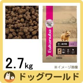 ユーカヌバ スモール アダルト ラム&ライス 成犬用 小型犬用 1歳以上 2.7kg