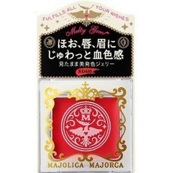 資生堂 マジョリカ マジョルカ メルティージェム RD410(1.5g)[チーク]