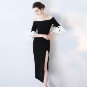 白いカフスがポイントのモノトーンレディーコーデ☆スリット入りオフショルダータイトドレス