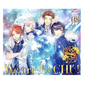アイチュウ creation 08. 天上天下(初回限定盤) 中古 良品 CD