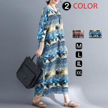 マキシワンピース大きいサイズレトロワイドワンピロング丈丸首夏民族風オシャレレディースファッション20代30代40代50MS