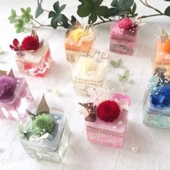 jewel aroma wax アロマワックスケーキ スクエア