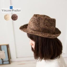 麦わら帽子 レディース 夏 つば広 ストローハット 春 夏 Vincent Pradier ヴァンサンプラディエつばが巻いたシンプル麦わら帽子