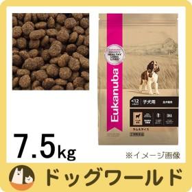 ユーカヌバ パピー ラム&ライス 子犬用 全犬種用 〜12ヶ月まで 7.5kg