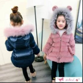 62fdff52007cd ジャケット 毛皮コート コート 冬物 上著 人気 子ども 上質 長袖 キッズ ベビー 防寒 ファーコート