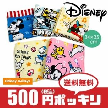 (ゆうパケ送料無料) 500円 ポッキリ ディズニー ハンドタオル タオル 顔拭き 汗拭き キッズ 子供 男の子 女の子 大人 学用品