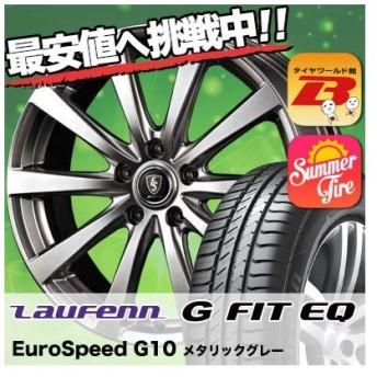 225/65R17 102H ハンコック ラウフェン Gフィット EQ LK41 Euro Speed G10 サマータイヤホイール4本セット