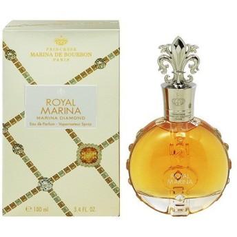 マリナ ド ブルボン MARINA DE BOURBON ロワイヤル マリナ ダイヤモンド EDP・SP 100ml 香水 フレグランス ROYAL MARINA DIAMOND