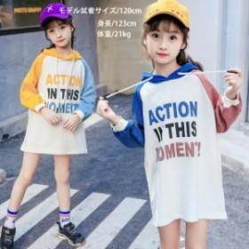 韓国子ども服女の子長袖パーカーロンTT-シャツジュニアキッズ用ガールおしゃれファッション可愛い