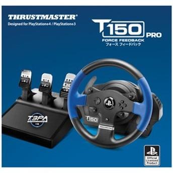 【PS4/PS3】T150 PRO Force Feedback Racing Wheel for PlayStation 4/PlayStation 3【返品種別B】