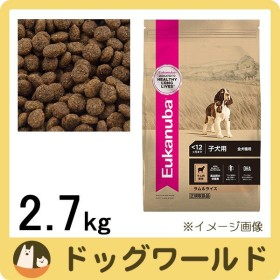 ユーカヌバ パピー ラム&ライス 子犬用 全犬種用 〜12ヶ月まで 2.7kg
