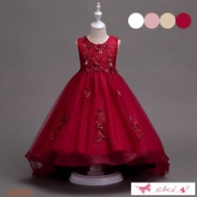 034e7eceb8ec8 子供ドレス dress 結婚式 女の子 チュール kids キッズ ジュニ 子ども ドレス ロングドレス 演出 ドレス
