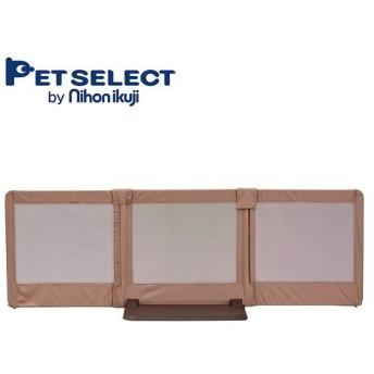 ペットゲート おくだけとおせんぼL(設置幅140-180cm) ペット用ゲイト ペット用ゲート ペットゲイト ペットゲート ゲイト ゲート 柵 安全柵 犬 フェンス 伸縮