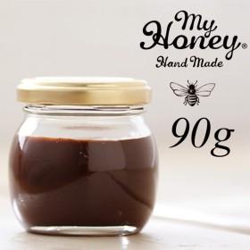 MY HONEY マイハニー ハニーショコラM 90g  (チョコレート ショコラ チョコペースト はちみつ ハニー ギフト)