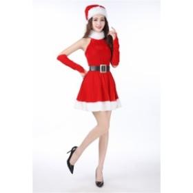 サンタクロース サンタ コスプレ レディース コスチューム 衣装 仮装サンタ コスプレ 人気 衣装 4点セット 女性 サンタコスチューム