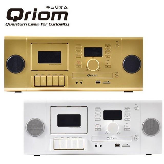 キュリオム SD/CD ラジオカセットレコーダーボックス (AM/FM/ワイドFM対応) KCD-SU45 ラジカセ CDラジカセ SDレコーダー SDプレーヤー CDプレーヤー