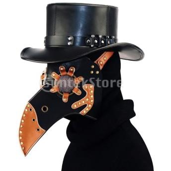 マスク 鳥のマスク 長い 鼻 嘴 仮装マスク パーティー 仮装 衣装 小道具