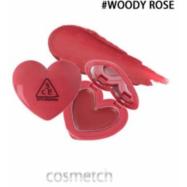 【1点までメール便選択可】 3CE・ハート ポット リップ #WOODY ROSE (口紅・リップカラー)