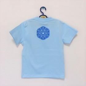 数量限定!キッズ背守りTシャツ・ライトブルー(半袖)100/110/120/140cmサイズ(綿100%)開運魔除けに!
