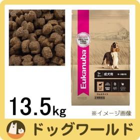 ユーカヌバ アダルト ラム&ライス 成犬用 中・大型犬用 1歳以上 13.5kg